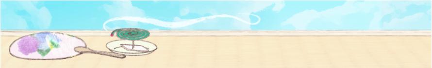 130820_summer
